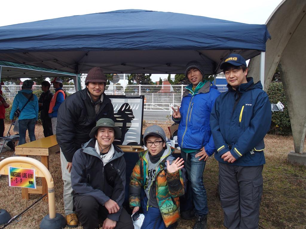 ハンドメイドルアーHIRO&FMヨコハマ THE BURNチーム