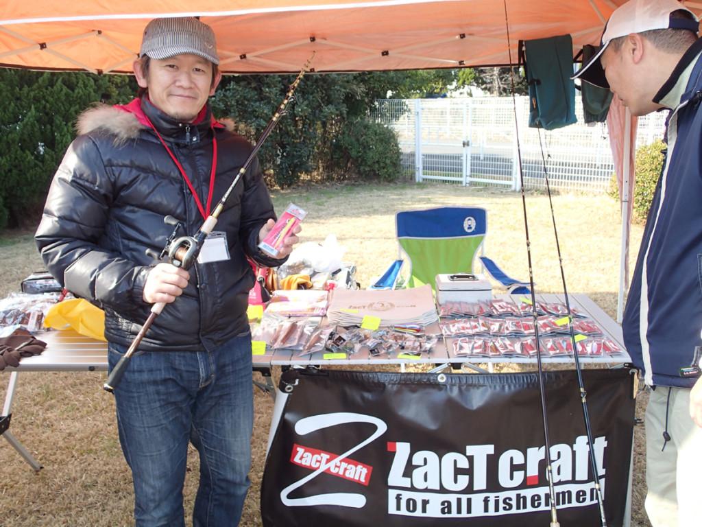 zact-craft (1)